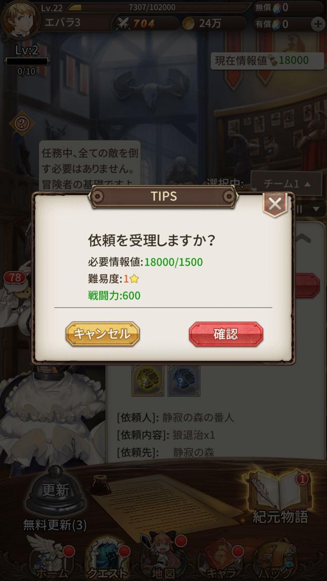 Screenshot_20200223-232022