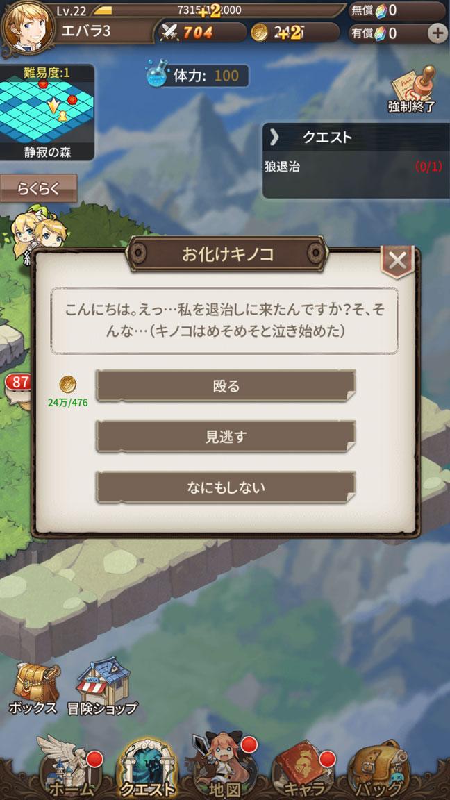 Screenshot_20200223-232045