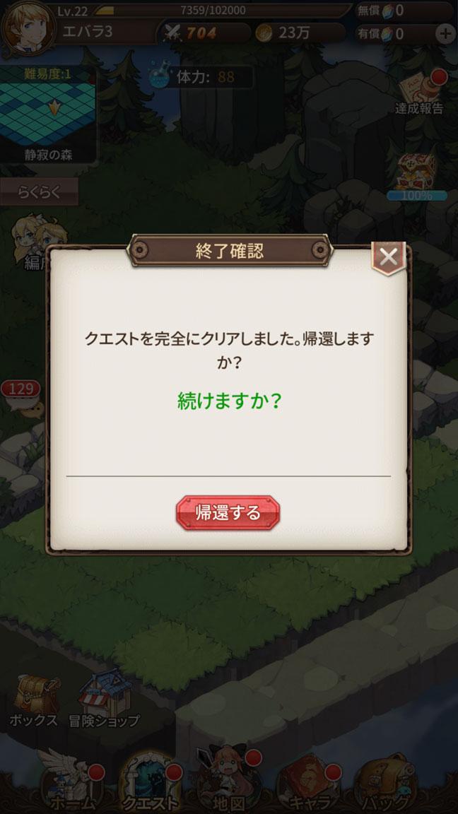 Screenshot_20200223-232300