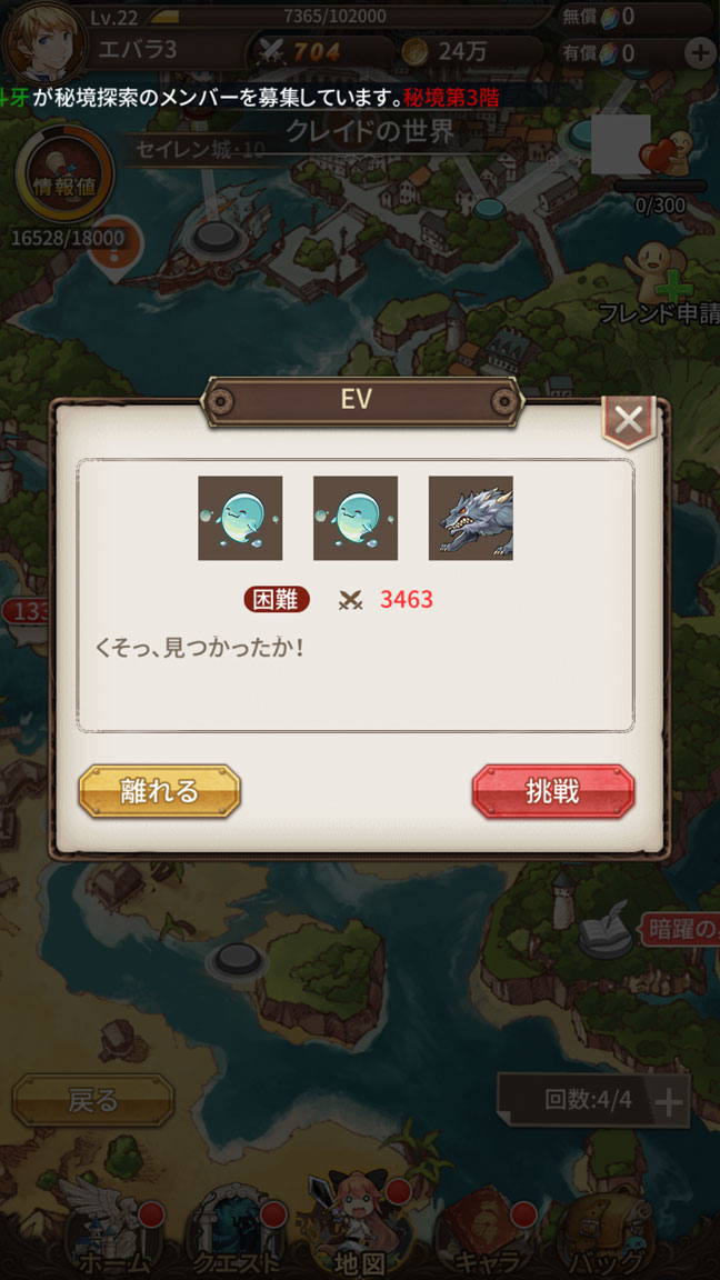 Screenshot_20200223-232320