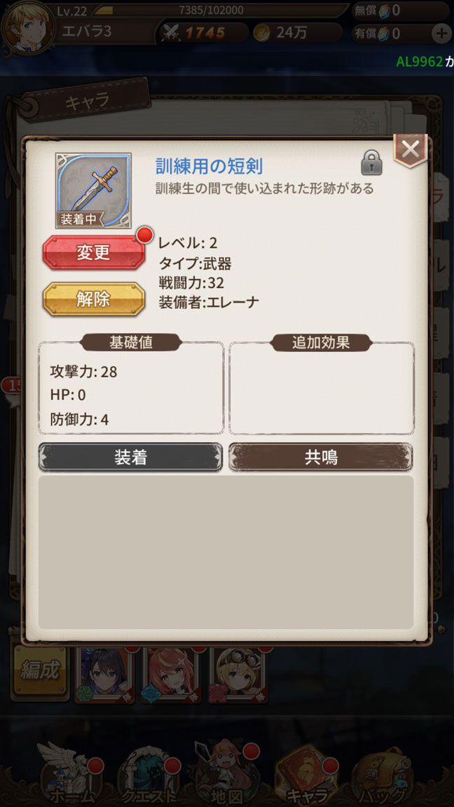 Screenshot_20200223-232419