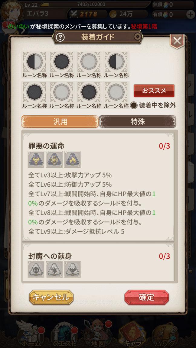 Screenshot_20200223-232511