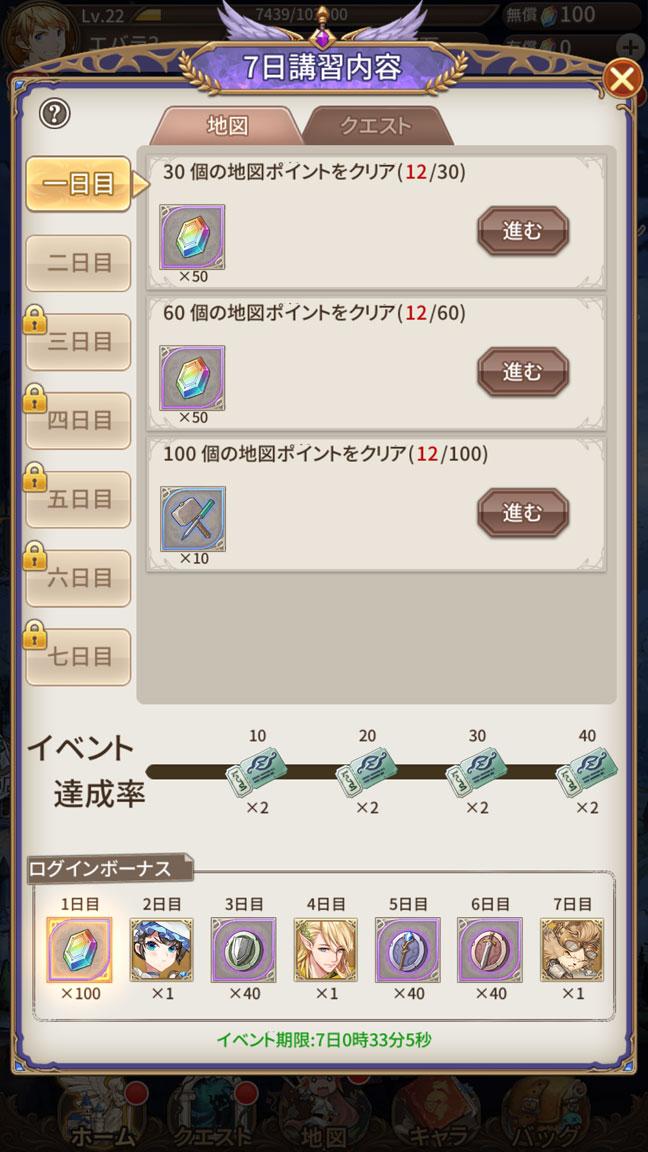 Screenshot_20200223-232659