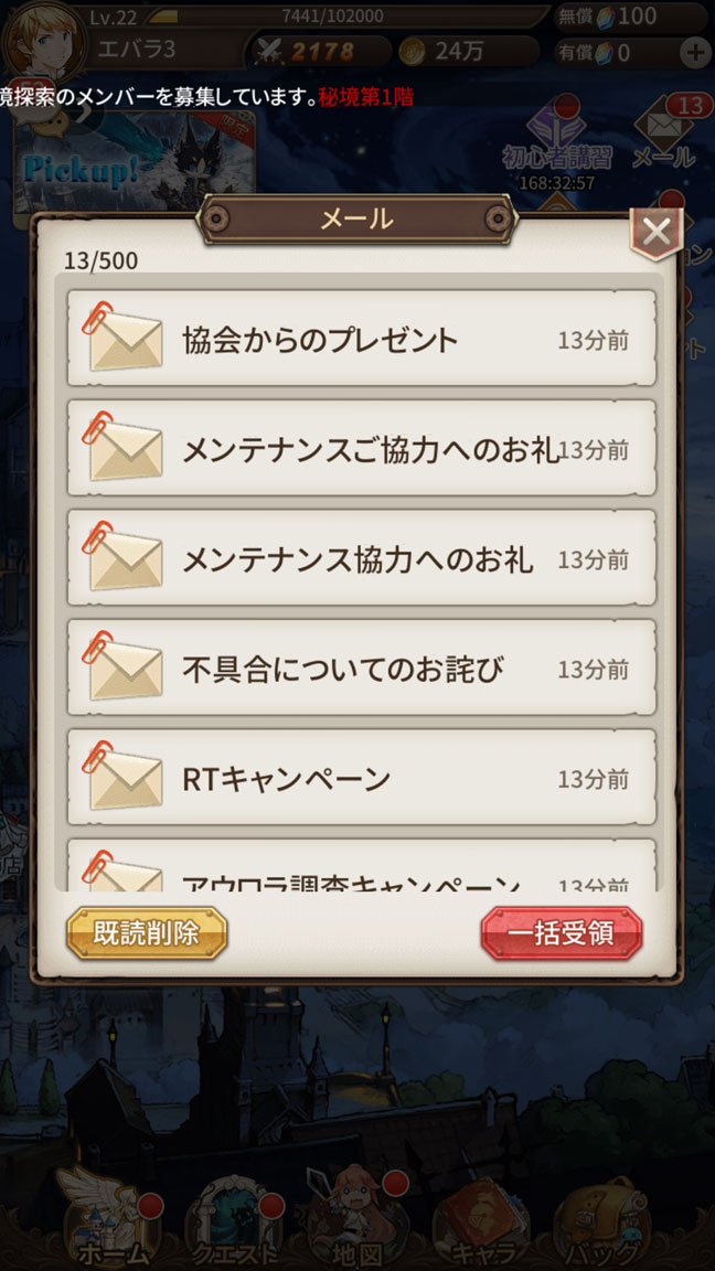 Screenshot_20200223-232708