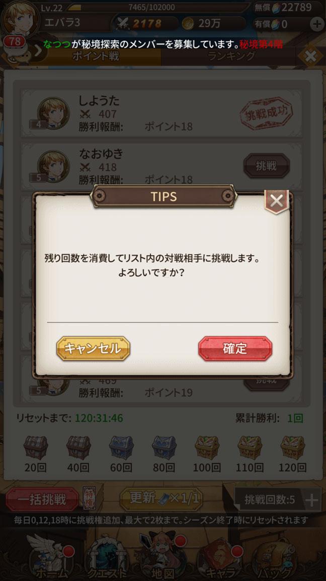 Screenshot_20200223-232819