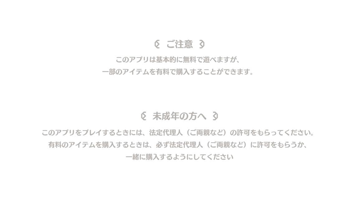 Screenshot_20200301-144104