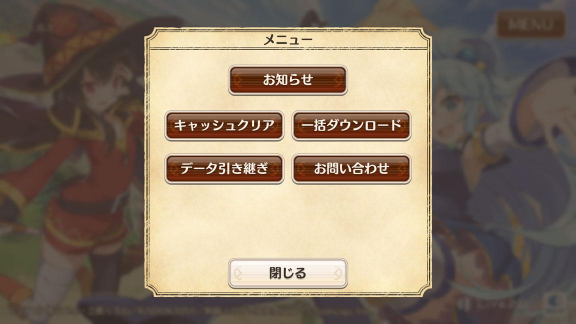 Screenshot_20200301-144117