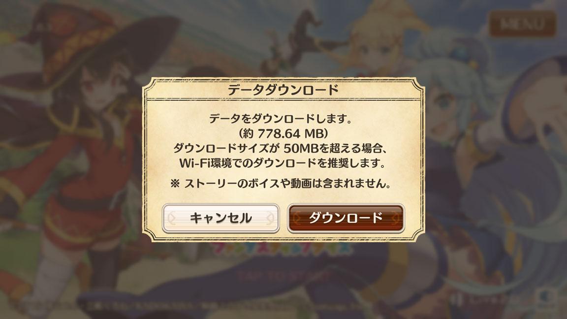 Screenshot_20200301-144127