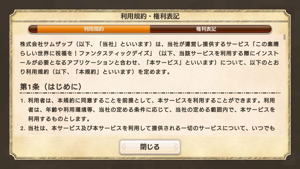 Screenshot_20200301-145425