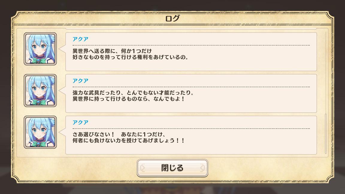 Screenshot_20200301-145628