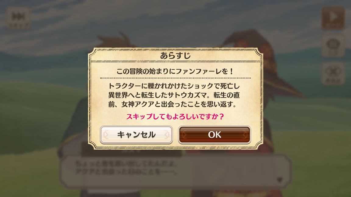 Screenshot_20200301-145655