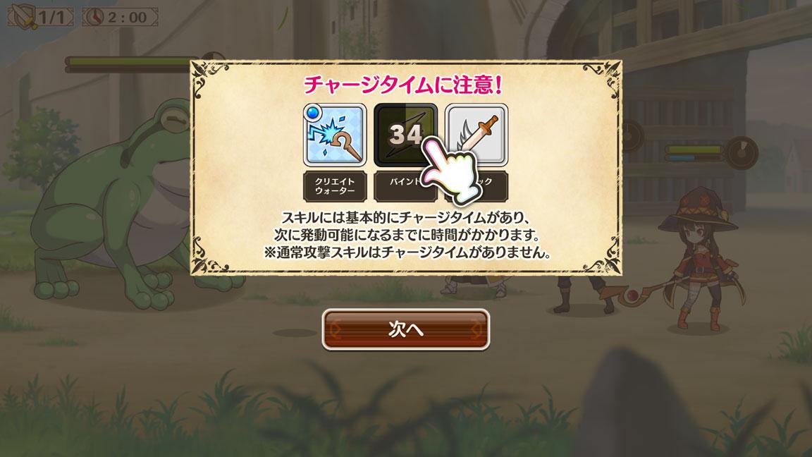 Screenshot_20200301-145731