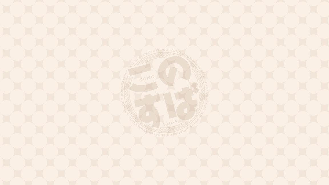 Screenshot_20200301-145820