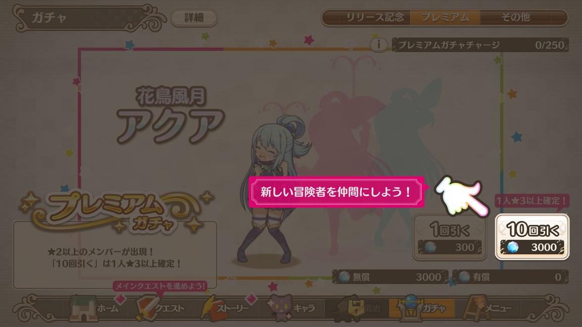 Screenshot_20200301-150015