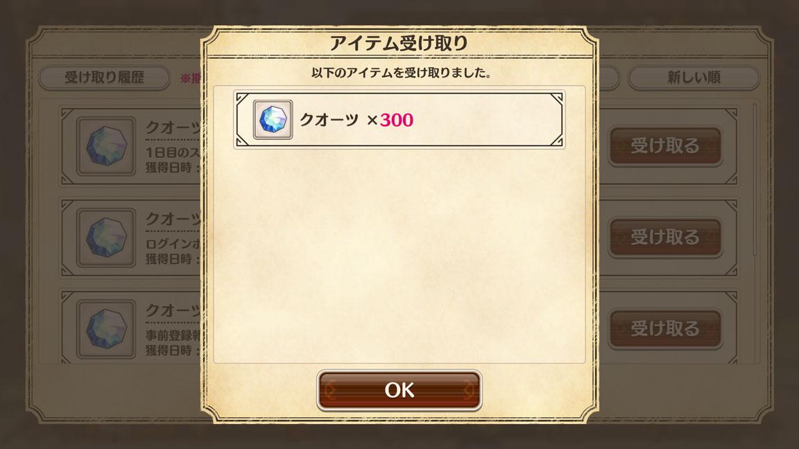 Screenshot_20200301-150242