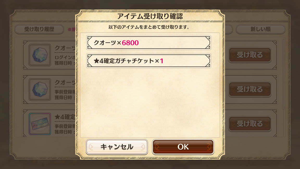 Screenshot_20200301-150246