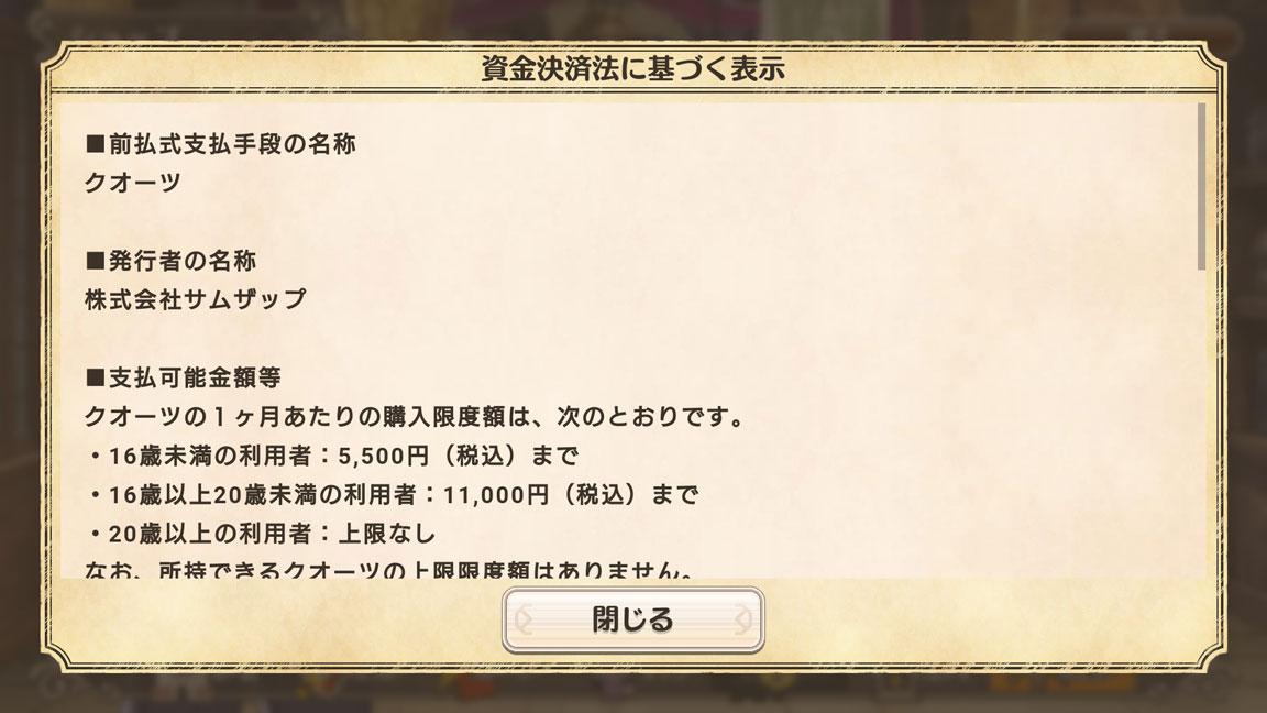 Screenshot_20200301-150344