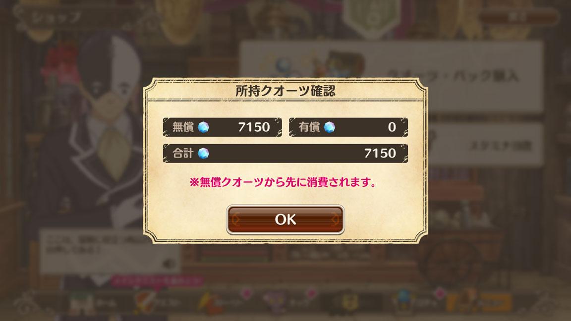 Screenshot_20200301-150351