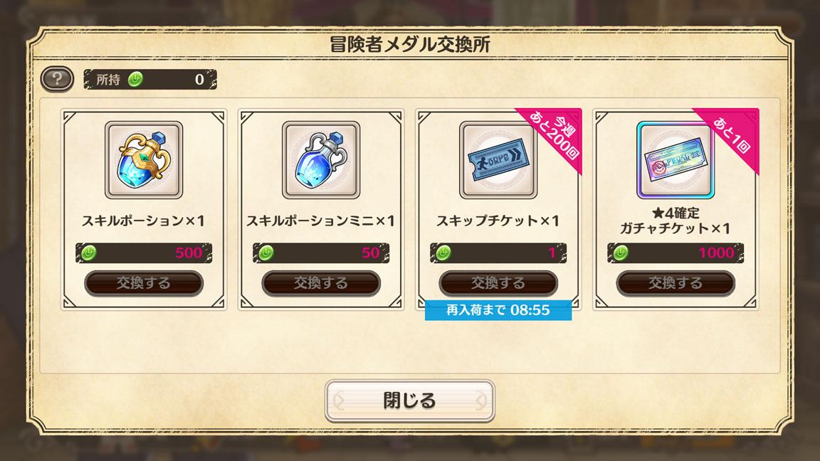 Screenshot_20200301-150406
