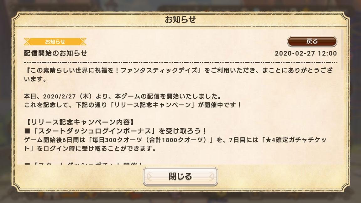 Screenshot_20200301-150429