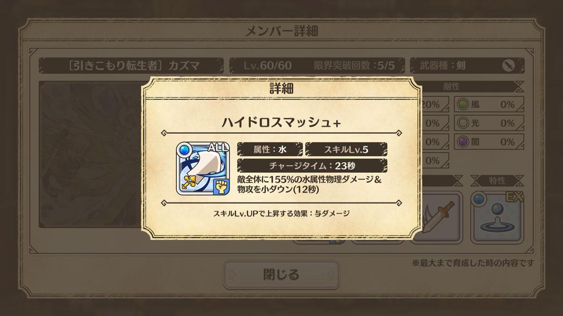 Screenshot_20200301-150608