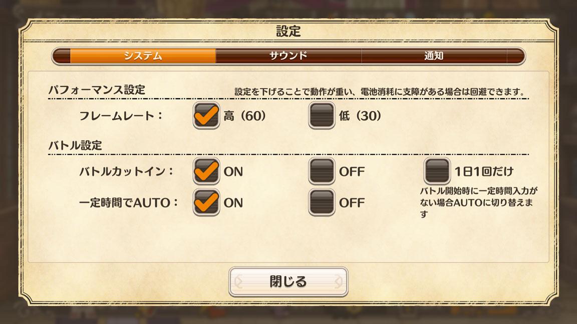 Screenshot_20200301-150627