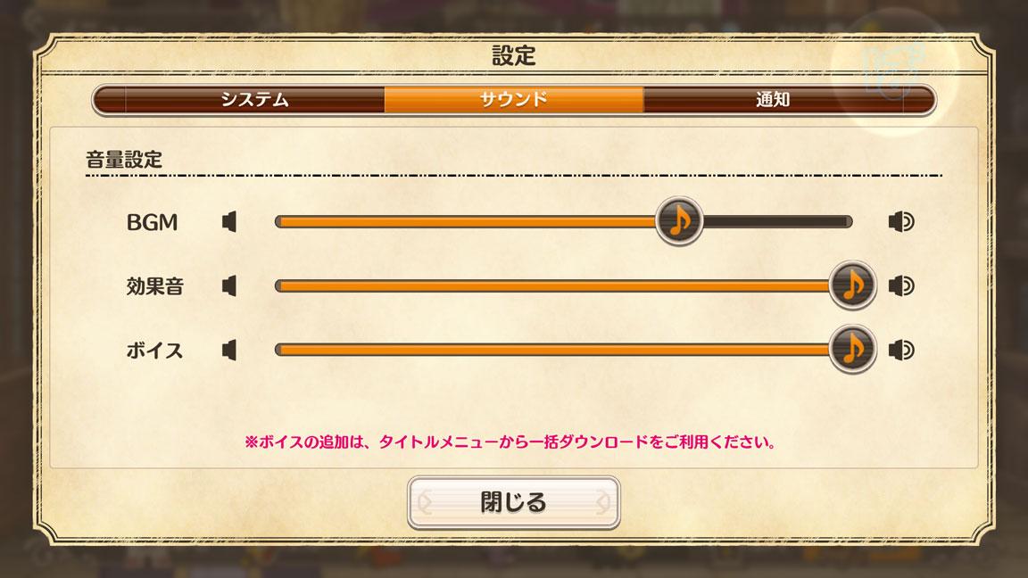 Screenshot_20200301-150631