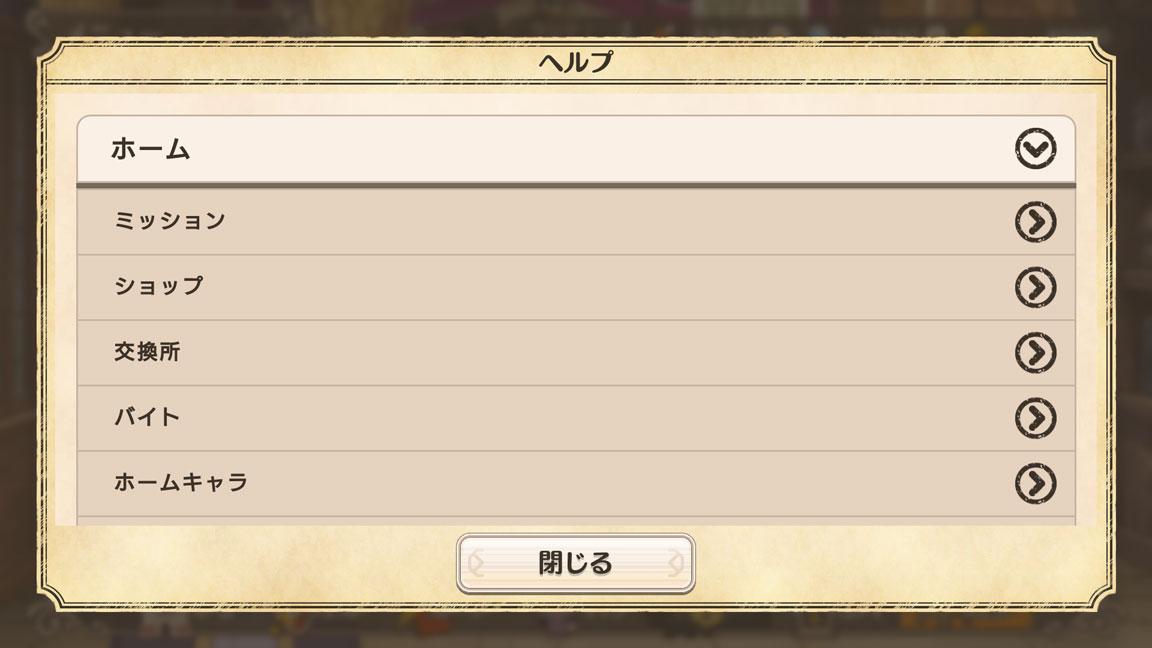 Screenshot_20200301-150642