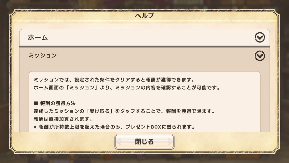 Screenshot_20200301-150647