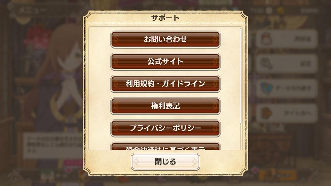 Screenshot_20200301-150654