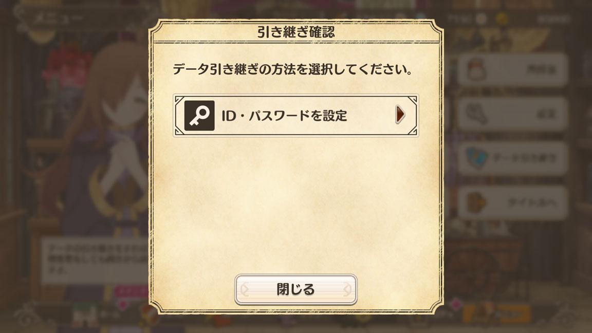 Screenshot_20200301-150659