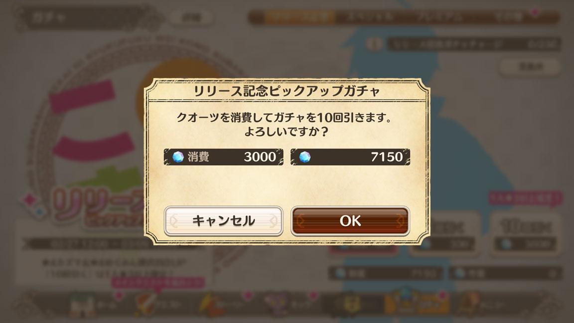 Screenshot_20200301-150954