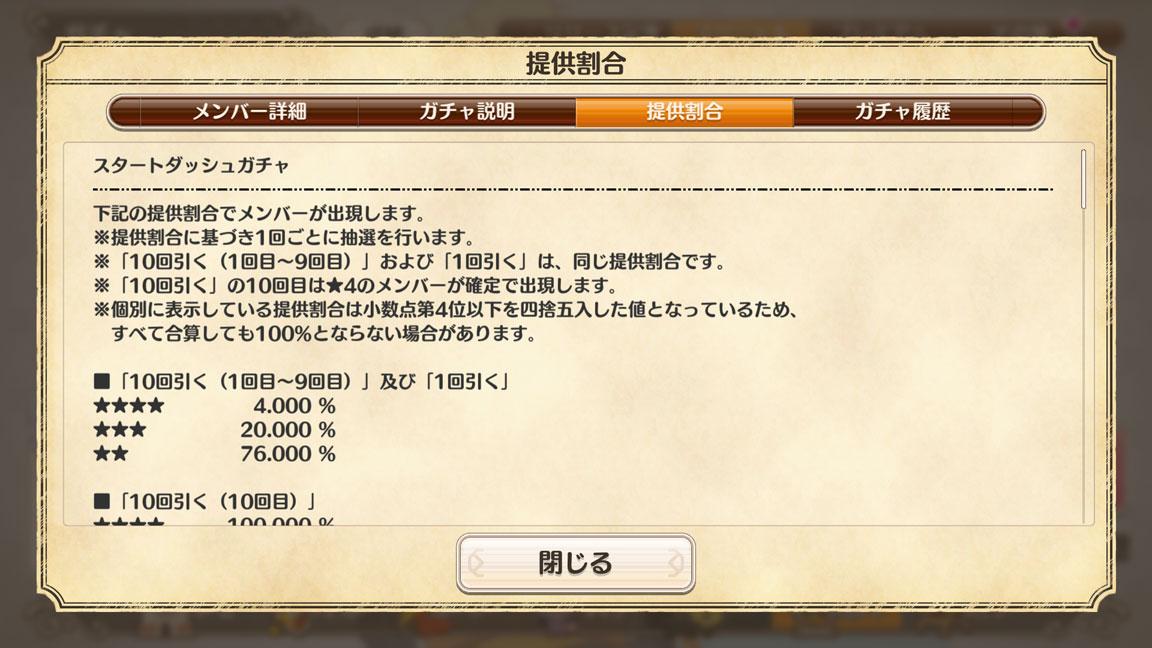 Screenshot_20200301-151031