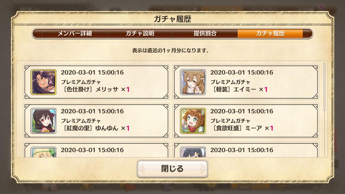 Screenshot_20200301-151036