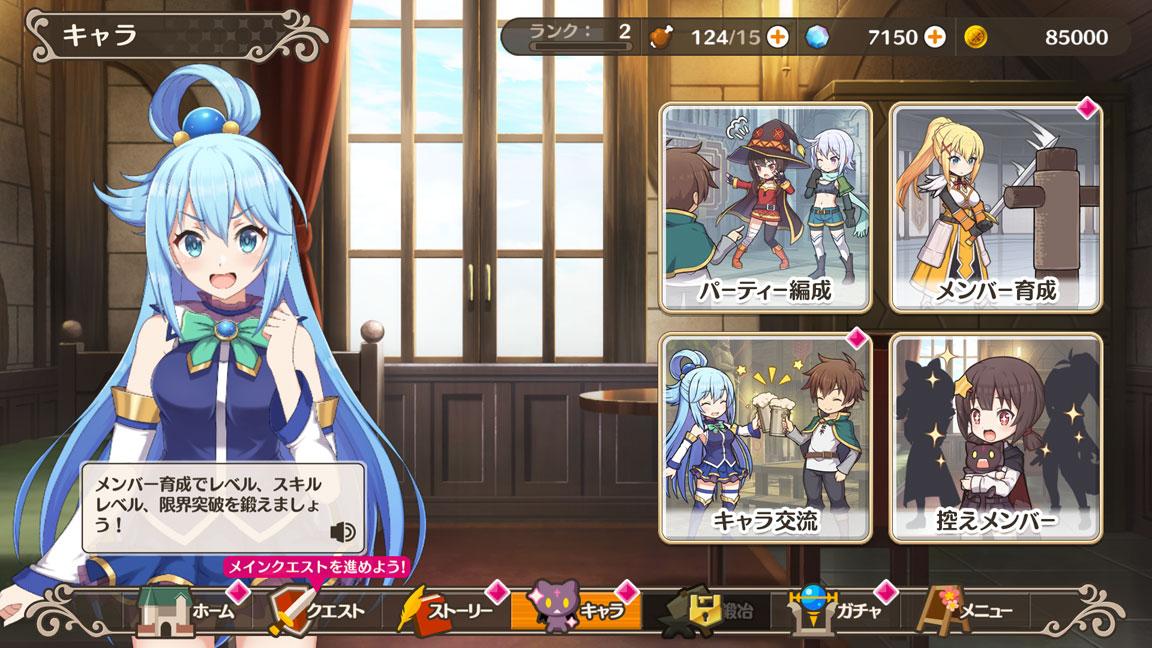 Screenshot_20200301-151045