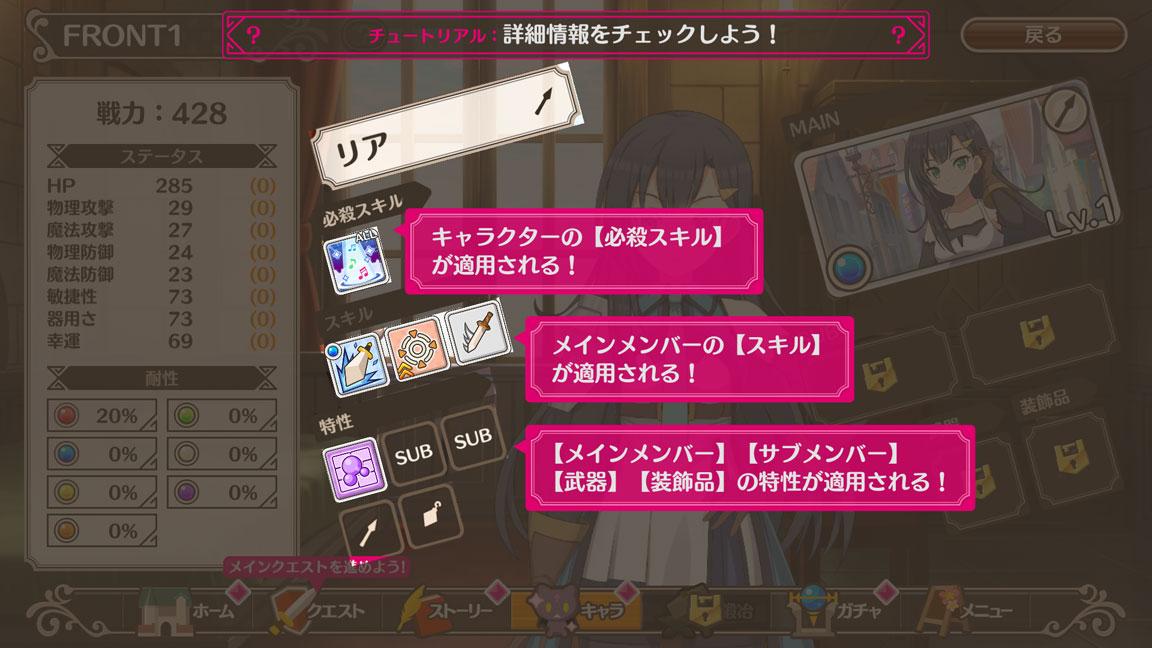 Screenshot_20200301-151130