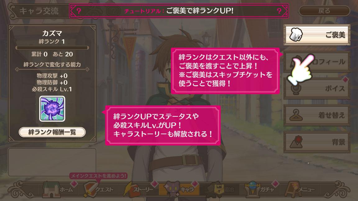 Screenshot_20200301-151233