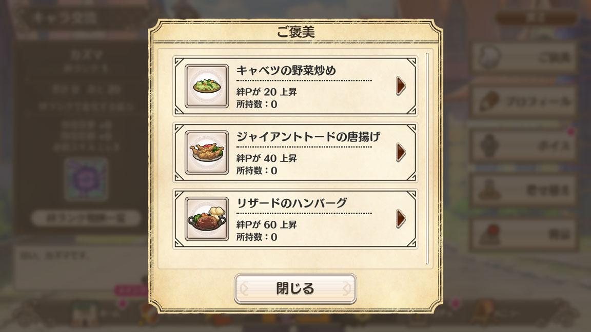 Screenshot_20200301-151241