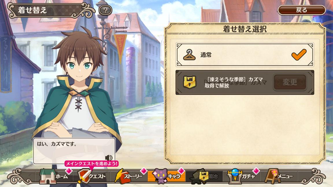 Screenshot_20200301-151315