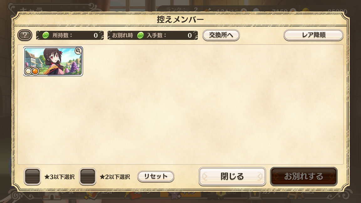 Screenshot_20200301-151345
