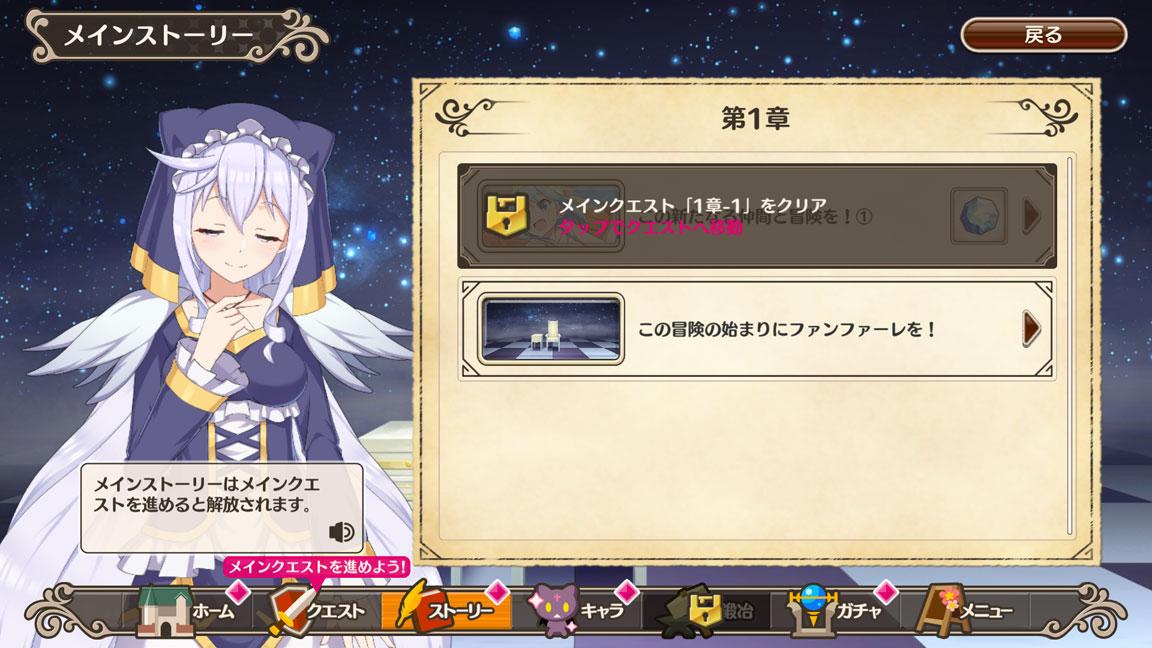 Screenshot_20200301-151417