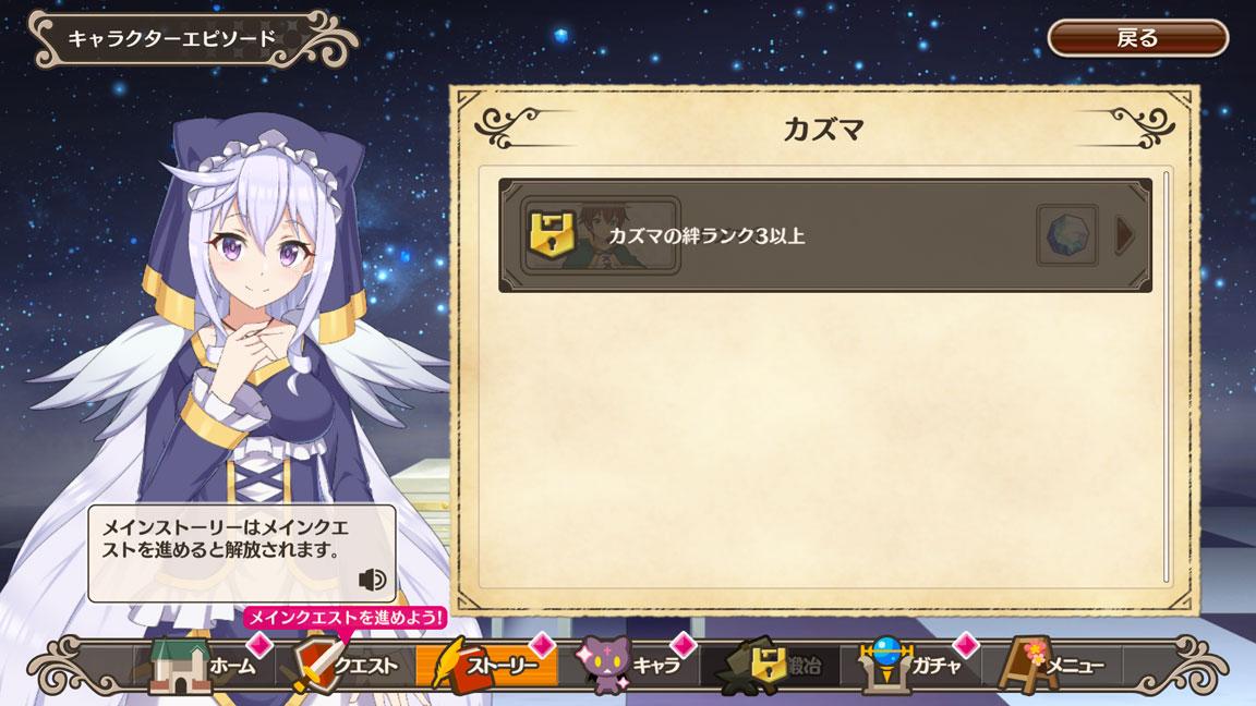 Screenshot_20200301-151429