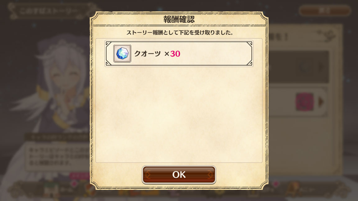 Screenshot_20200301-151629