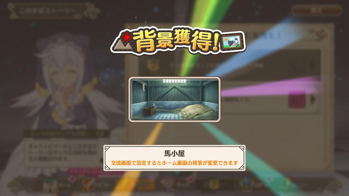 Screenshot_20200301-151633