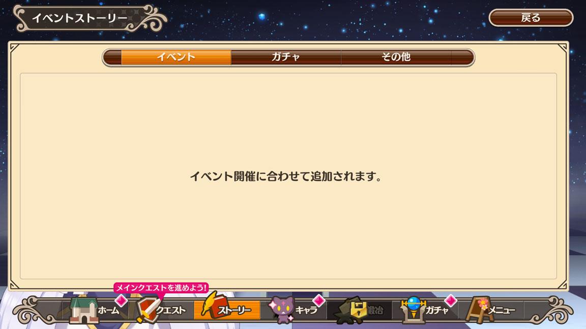 Screenshot_20200301-151644