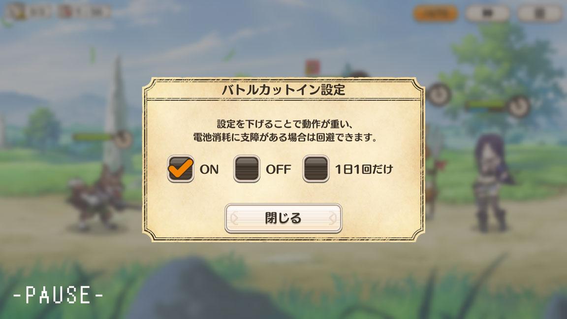 Screenshot_20200301-151806