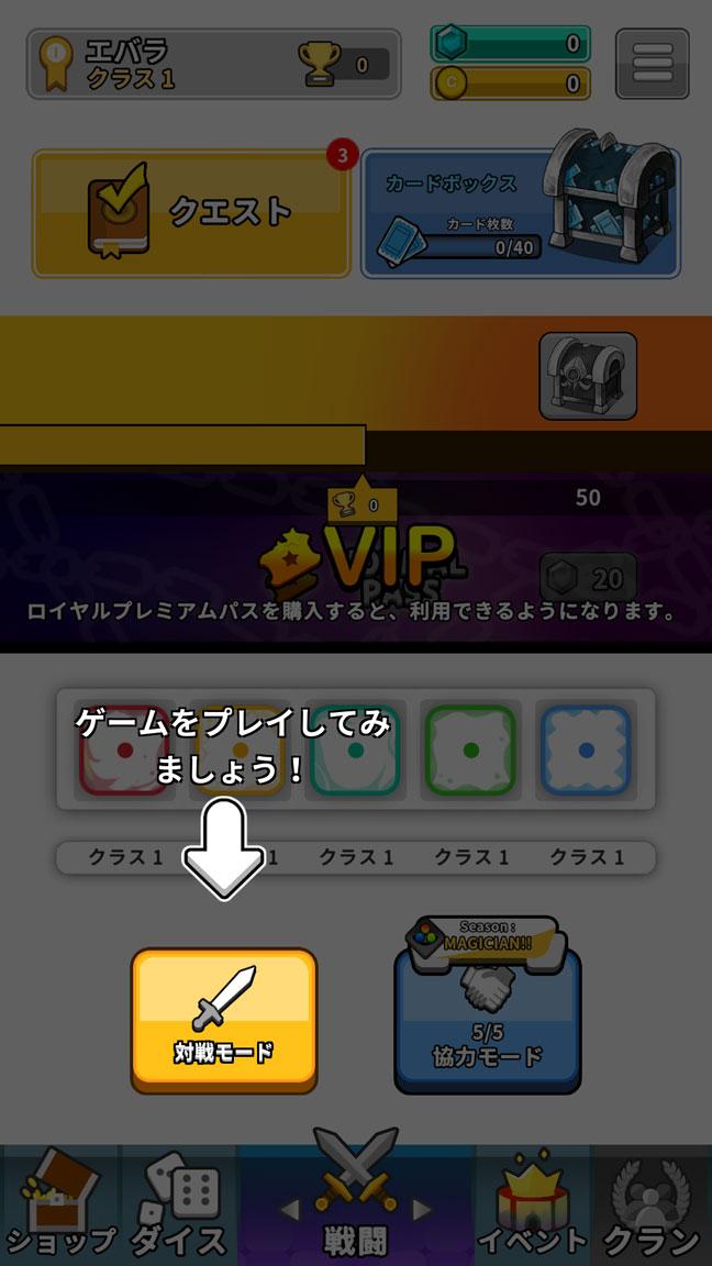 Screenshot_20200307-205434