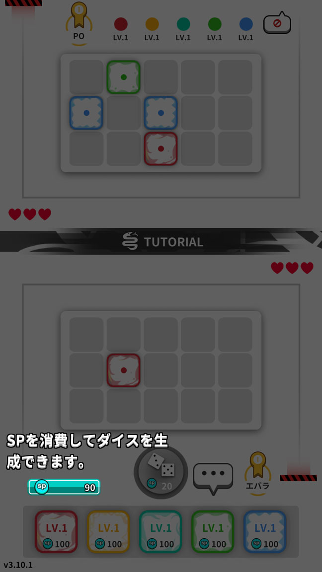 Screenshot_20200307-205449