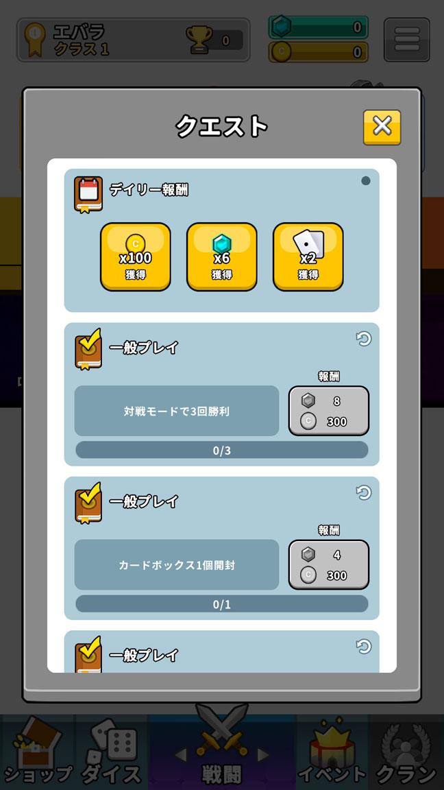 Screenshot_20200307-205623