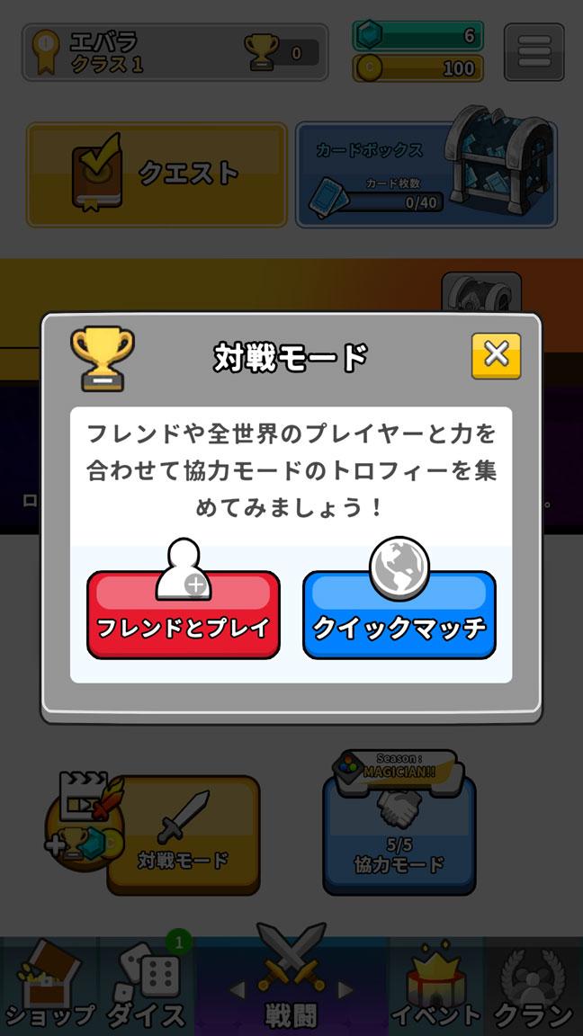 Screenshot_20200307-205638